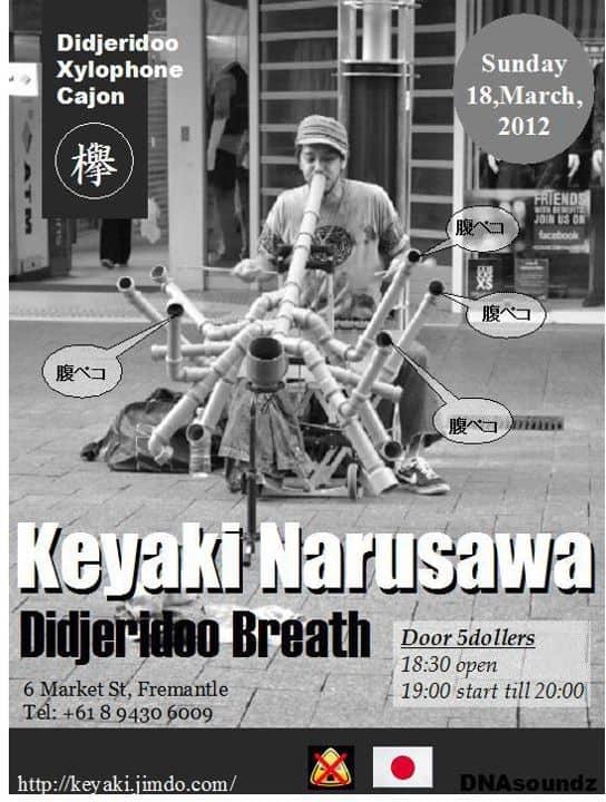 Keyaki Didgeridoo Concert